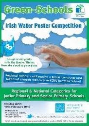 poster compet
